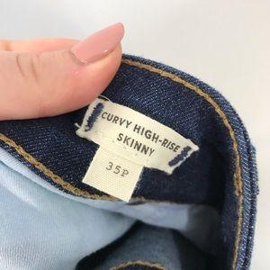 Madewell Jeans - Madewell | Curvy High Rise Skinny Jean SZ 35P